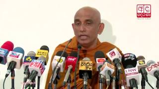 Rathana Thero to act as an independent MP