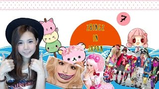 getlinkyoutube.com-[EP.7] zbingz in tokyo - แอบดูสาวที่ฮาราจุกุเมืองแห่งแฟชั่น zbing z.