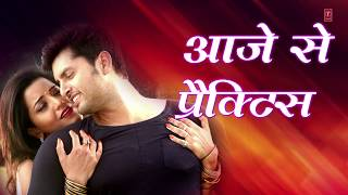 getlinkyoutube.com-Dehiya Mein Bedhale Ba Garmi [ Lyrics Video ] { Monalisa & Vikrant } Premleela