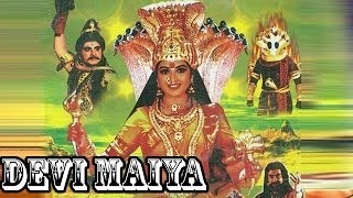 getlinkyoutube.com-Devi Maiya - Full Length Devotional Movie