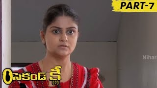 Second Key Movie Part 7 || Mohan Raj | Varsha | Rithu Rai | Vasavi