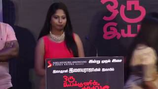 Sexy Swathisa speech in Audio Launch | Oru Iyakunarin Kadhal Diary | Velu Prabakaran