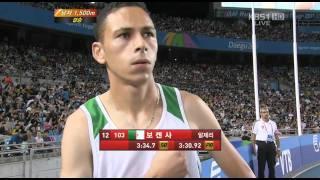 getlinkyoutube.com-2011 대구세계육상 남자 1,500m 결승전 110903 HDTV x264 720p Ernie