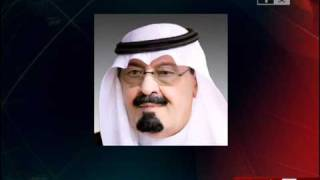 getlinkyoutube.com-اجمل نشرة اخبار مرت على الشعب السعودي