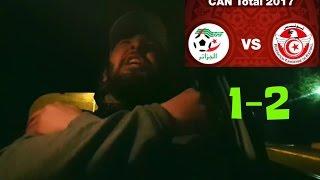 ALGÉRIE VS TUNISIE 1-2 LE DEBRIEF