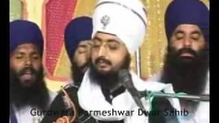 getlinkyoutube.com-Bhai Suthra Ji Sant Baba Ranjit Singh Ji (Dhadrian Wale) Part 2