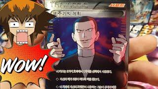 getlinkyoutube.com-포켓몬카드 붉은 섬광 개봉기 2부! EX, BREAK? 포켓몬스터 카드 박스 개봉