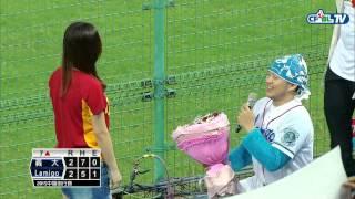 getlinkyoutube.com-05/09 義大 vs Lamigo 六局下結束,場邊球迷驚喜求婚,桃園球場釋放煙火