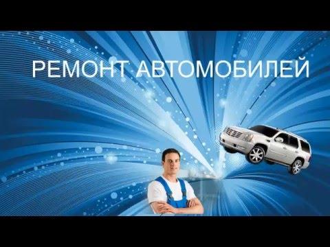 Замена цепи ГРМ на Audi A 4