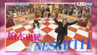getlinkyoutube.com-AKB48 VS EXILE ダンス対決 ガチガセ 板野友美 柏木由紀