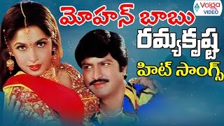 getlinkyoutube.com-Non Stop Mohan Babu And Ramya Krishnan Hit Video Songs - Latest Telugu Songs - 2016