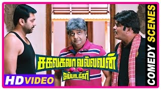 getlinkyoutube.com-Sakalakala Vallavan Appatakkar Movie | Vivek Comedy | Jayam Ravi | Soori | Trisha