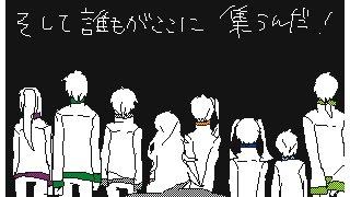 getlinkyoutube.com-【3DSうごメモ】パレットには君がいっぱい【カゲプロPV】