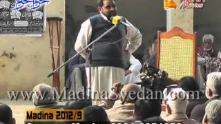 MADINA SYEDAN 9th of Muharram 1434 AH 2012-2013 PART 5/8