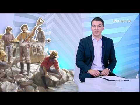 Владимир Порываев в репортаже Москва в деталях