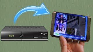 ربط هاتفك بجهاز الإستقبال الرقمي وحول هاتفك إلى شاشة تلفاز لمشاهدة القنوات الفضائية + تجسس بشكل خطير