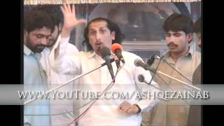 getlinkyoutube.com-Peer Ali Insaan Ki - Zakir Naheed Abbas Jag of Laiyah