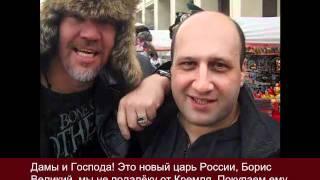 getlinkyoutube.com-Приключения Американцев в России.