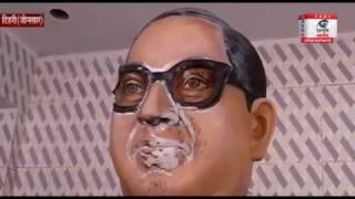 जौनपुर/टिहरी: डा0 भीम राव अम्बेडकर की मूर्ति चढ़ी अराजकतत्वों की भेंट