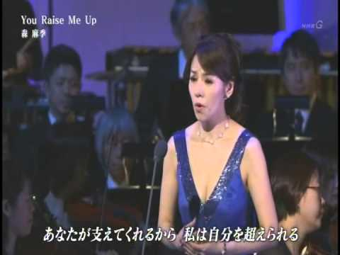 森麻季 (歌手)の画像 p1_3