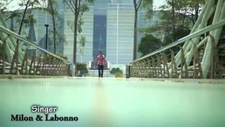 getlinkyoutube.com-Bangla New Song 2016 - Ek Jibon