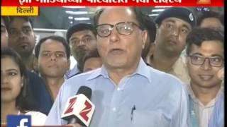 New Delhi | Dr Subhash Chandra Launch Urdu News Channel | Zee Salam
