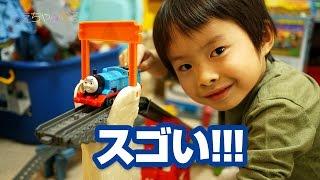 getlinkyoutube.com-かなりスゴい!きかんしゃトーマス トラックマスター DELUXE Avalanche Escape Set Trackmaster 海外版プラレール