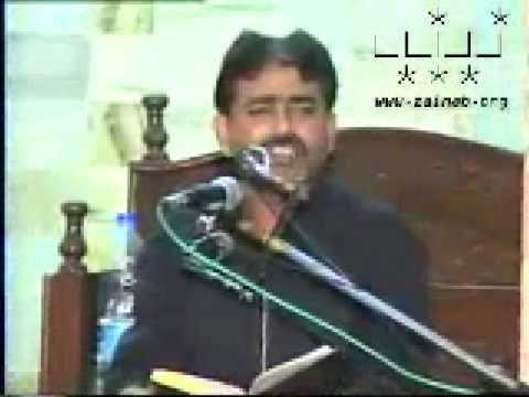Zafar Abbas Zafar- Sirf Aik bar - Urdu