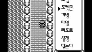 getlinkyoutube.com-포켓몬 구버전 치트없이 뮤 잡기