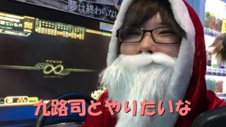 getlinkyoutube.com-【頭文字D8】2016クリスマス企画【thimo.】