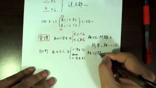 getlinkyoutube.com-日本語Q&A(「~すら、~さえ、~まで」的區別)