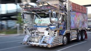 getlinkyoutube.com-*デコトラ マニ割り* Art Truck club 浪花会 二代目LEXUS & LEXUS Junior ランデブー走行