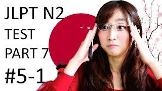 getlinkyoutube.com-Japanese Lesson JLPT N2 文法 実戦問題 Part 7 #5-1 with Takepan Free Japanese lesson, School