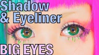 getlinkyoutube.com-Eye shadow & Eyeliner Tutorial | Big eyes KIMONO MAKEUP SERIES | 紅林大空浴衣和風メイク「アイライナー編」