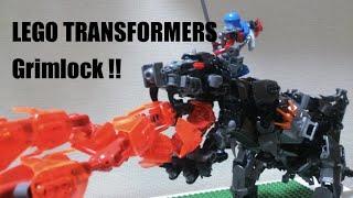 getlinkyoutube.com-LEGO Grimlock Transformers 4 Age of Extinction transformation scene レゴでグリムロック作ってみた