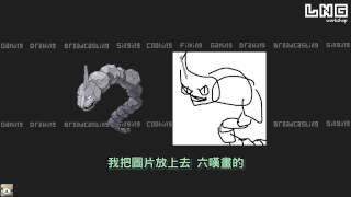 getlinkyoutube.com-LNG精華 狂醉的意義 2014/12/28
