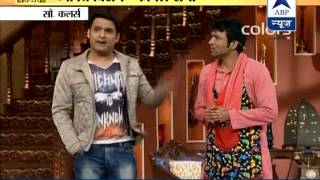 getlinkyoutube.com-Vyakti Vishesh: The rise and rise of Comedy King Kapil Sharma