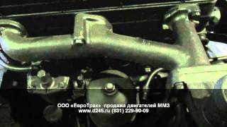 getlinkyoutube.com-Двигатель ММЗ Д-242-71Т на Трактор ЮМЗ 6