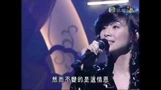 getlinkyoutube.com-天涯歌女 - 陳松齡