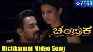 Chandrika Kannada Movie || Hichkammi Video Song || Latest Sandalwood Movie 2015