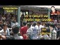College Election Special | Berhampuriya Odia Funny Language Election Campaign Video | Berhampur Aj..