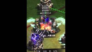 getlinkyoutube.com-23 DESTROYS 30 PRESTIGE #BIGGEST UPSET IN CLASH OF KINGS HISTORY