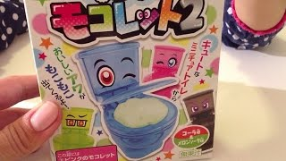 getlinkyoutube.com-DIY: Japans snoep maken: Popin Cookin, Moko Moko Mokoletto (toilet candy :-)