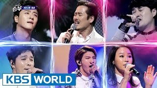 getlinkyoutube.com-Singing Battle   노래 싸움 승부 - Ep.17 [ENG/2017.02.22]