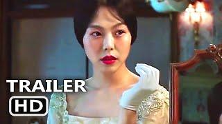 THE HANDMAIDEN (Thriller, 2016) - ALL Movie CLIPS + Trailer