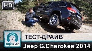getlinkyoutube.com-Grand Cherokee 2014 - тест-драйв InfoCar.ua (Полная версия)