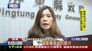 getlinkyoutube.com-【TVBS】萬金教堂擺攤 社區收清潔費遭疑合理性