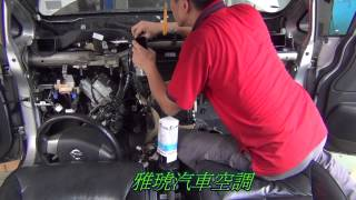 getlinkyoutube.com-Evaporator core replacement NISSAN TIIDA 2008 蒸發器更換全記錄エバポレーター交換HD