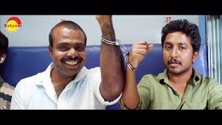 getlinkyoutube.com-Oru Second Class Yathra Official Trailer HD | Vineeth Sreenivasan | Nikki Galrani