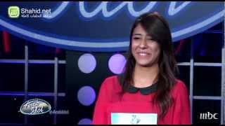 getlinkyoutube.com-Arab Idol - تجارب الاداء - يسرا سعوف